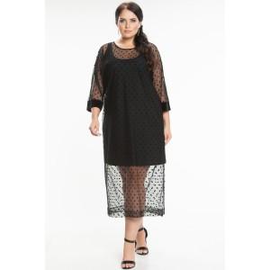 Платье 4698